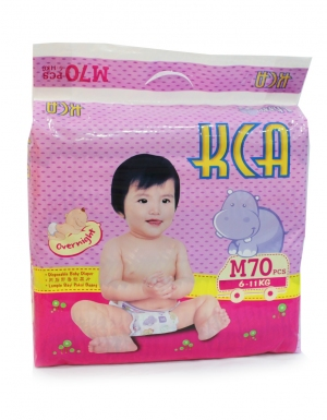 KCA- Baby diapers (Mega pack) - M70 (for babies 6-11kg)